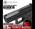 Nine Ball 6.00mm Inner Barrel for TM G19 (87mm)