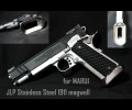 JLP 1911 Stainless Steel Magwell