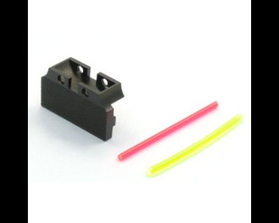 UAC Fiber Optic Rear Sight For TM Hi-capa (Back Plate Only)